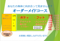 【9月】10周年セットコース