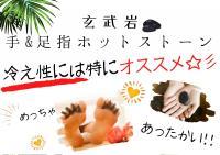 【オンライン限定】追加オプションサービス★