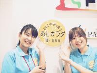 【12月・1月限定プラン】★ネット予約専用