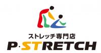 Pストレッチ【新規限定】