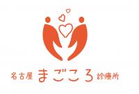 ニュースキャンセラピー@名古屋まごころ診療所