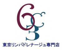 "<font size=""6"" color=""#0000cd"">★【ご新規様限定】男女施術OK★</font>"