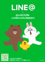 LINE@限定メニュー