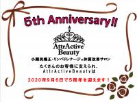 ☆4周年記念 特別メニュー☆