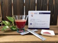 【お家で酵素ダイエット】 最新エンダモロジー付きの☆1ヶ月集中プラン