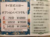 .。☆.。:*新春スペシャル*:.☆。.<br> やりたい放題キャンペーン